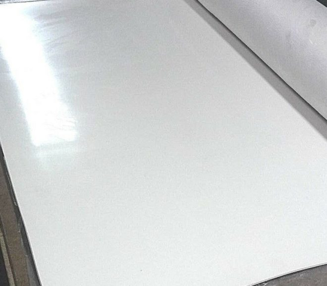 White Nitrile Rubber